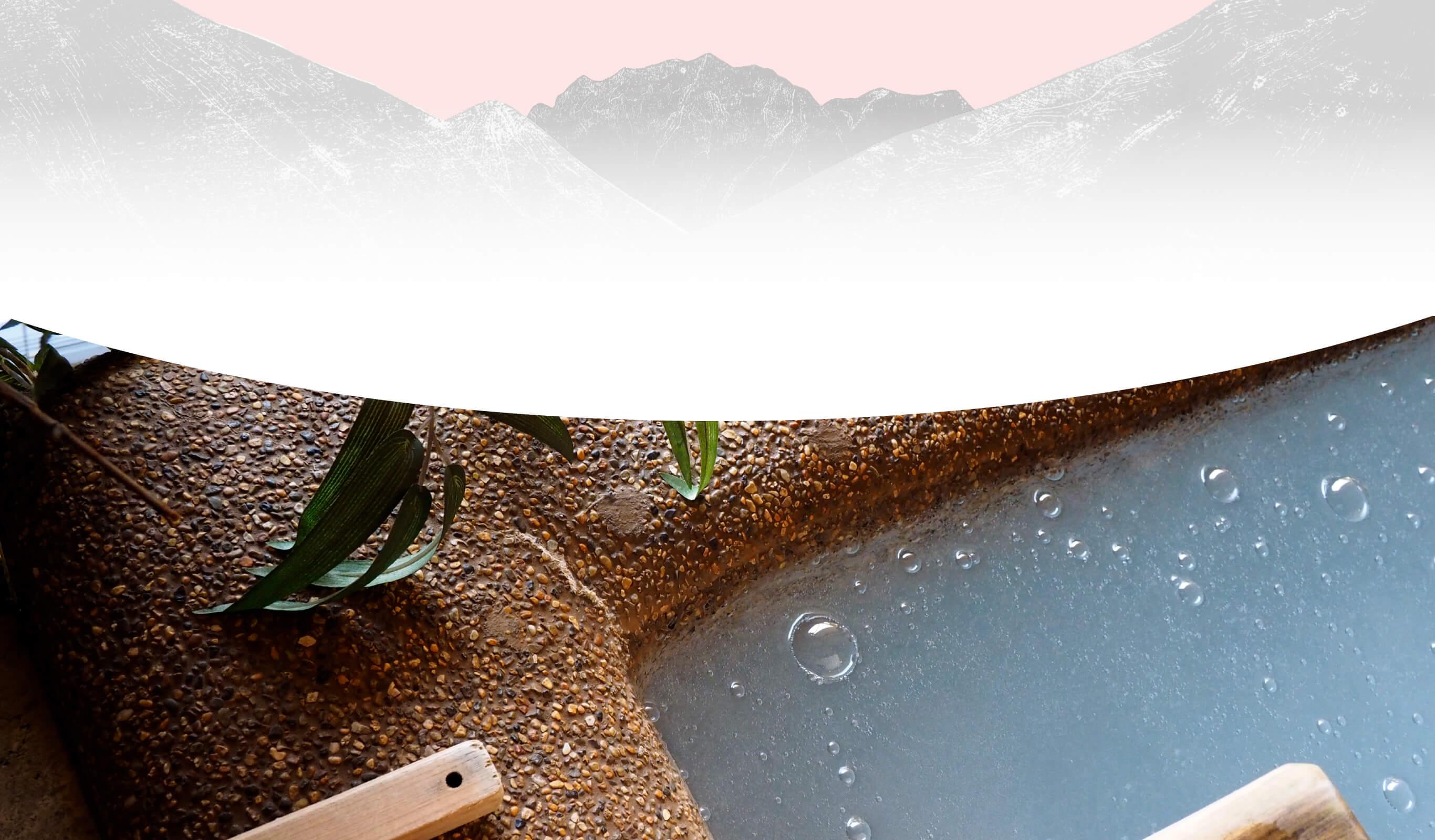 天然温泉と水素温浴
